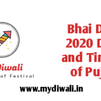 Bhai Dooj 2020 Date and Timing