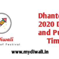 Dhanteras 2020 date and time