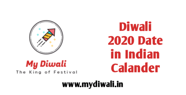 Diwali 2020 date in India calendar